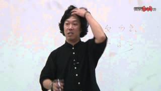 [김성민의 중국어세상] 1강 중국어 발음 漢語併音