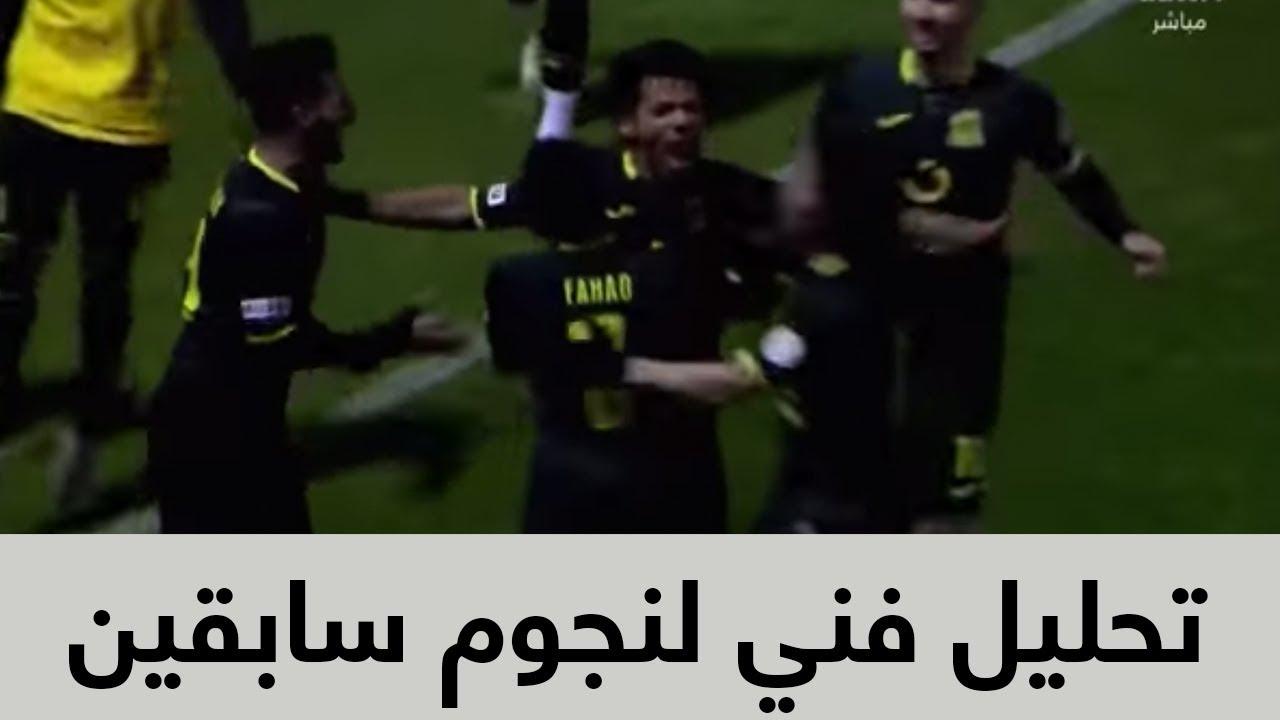 تحليل فني لنجوم سابقين قبل مواجهة الاتحاد والنصر في الجولة الـ 14 من دوري كأس الأمير محمد بن سلمان
