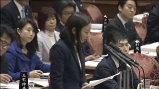 森友学園の体罰3/15吉良佳子(共産) 午前:参院・予算委員会 吉良佳子 検索動画 11