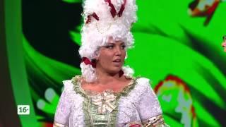 Comedy Woman  -  Императрица