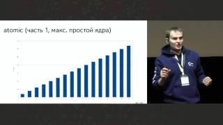 C++ Russia 2017: Антон Полухин, Как делать не надо: C++ велосипедостроение для профессионалов