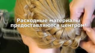 Набор на курсы по плетению кос в Рубцовске