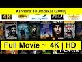 Kinnara-thumbikal-2000 Watchfull-free video
