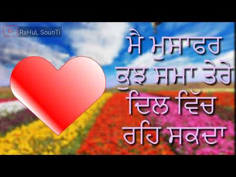 chete || whatsapp lyrics video || punjabi song