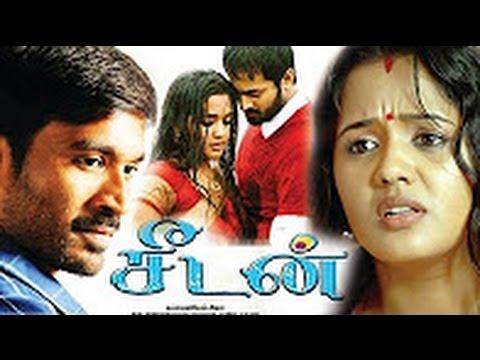 Seedan | Tamil HD 2011 Movie | Dhanush | Unni Mukundan | Ananya