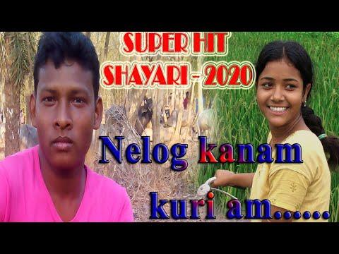 Nelog Kanam Kuri Am!!babu Raghu Ft Kukmu Saren!!Santali Shayari  Video 2020!!santali Hayari!!#16