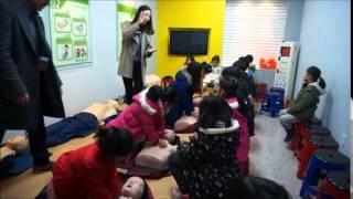 광양시 어린이 안전체험교육