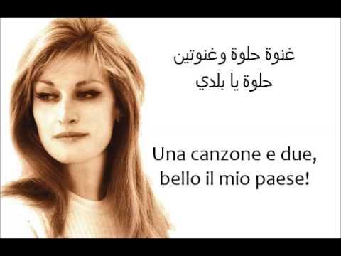 Helwa Ya Balady - Dalida - Arabic and Italian Subtitles حلوة يا بلدي