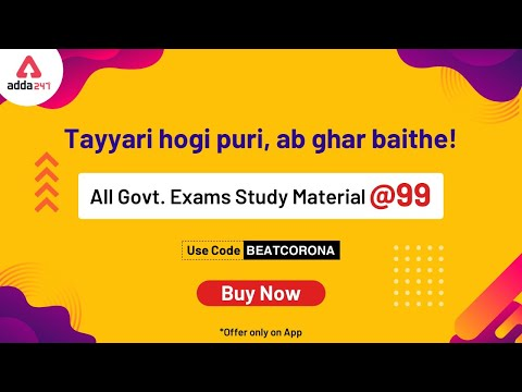 Get All Govt. Exams Courses for Rs. 99 | We Support Lockdown #TayyariNahiRukegi
