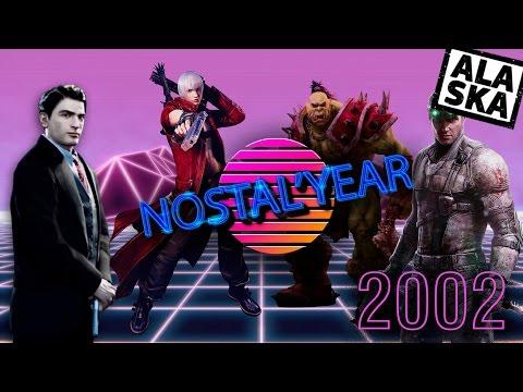 ЛУЧШИЕ ИГРЫ 2002 ГОДА [Nostal'year]