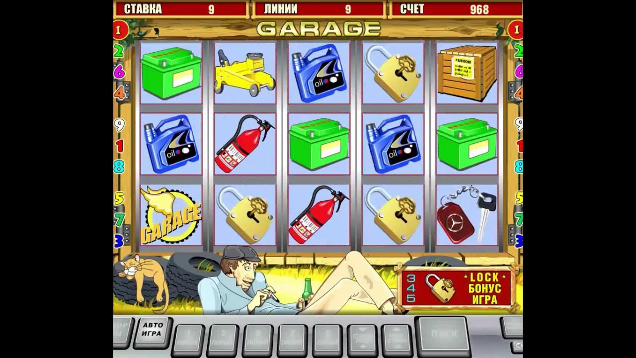 Слот игровые автоматы играть бесплатно