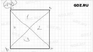 № 740- Математика 5 класс Виленкин