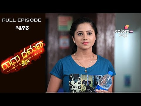 Radha Ramana - 7th November 2018 - ರಾಧಾ ರಮಣ - Full Episode