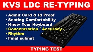 POINTS FOR TYPING TEST | TYPING TEST IMPORTANT POINTS | DOCUMENTS FOR TYPING TEST | TYPING TEST