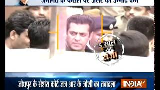 Blackbuck poaching case: Judge transferred, Salman Khan's bail hearing might be delayed