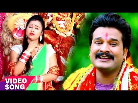 Ritesh Pandey का नया देवी गीत 2017 - Mai Rusali - Nimiya Ke Gachhiya - Bhojpuri Devi Geet 2017