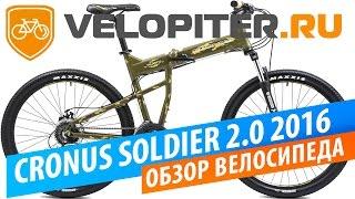 видео Особенности и преимущества велосипедов Brompton