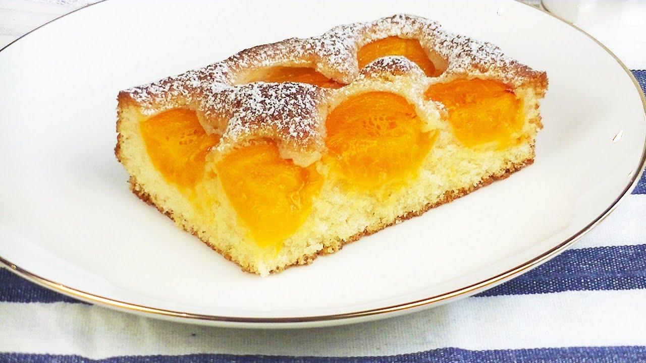 Нежнейший абрикосовый пирог – нежнее я не пробовала.