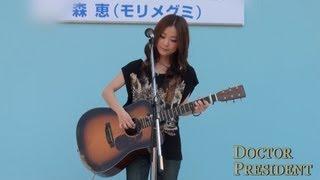 渋谷パラダイス 森恵さんのステージから。 アコースティックギターの撮...