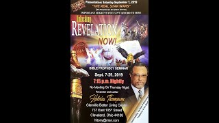 REVELATION SEMINAR: THE REAL STAR WARS!