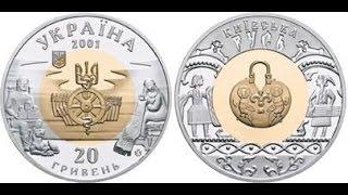 Випуск пам'ятних монети приурочили до 25-ти річчя незалежності України #UBR 20.07.2016