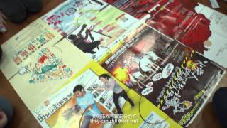 Publication Date: 2015-04-29 | Video Title: 「多益微電影比賽」高中組 - 中華傳道會安柱中學
