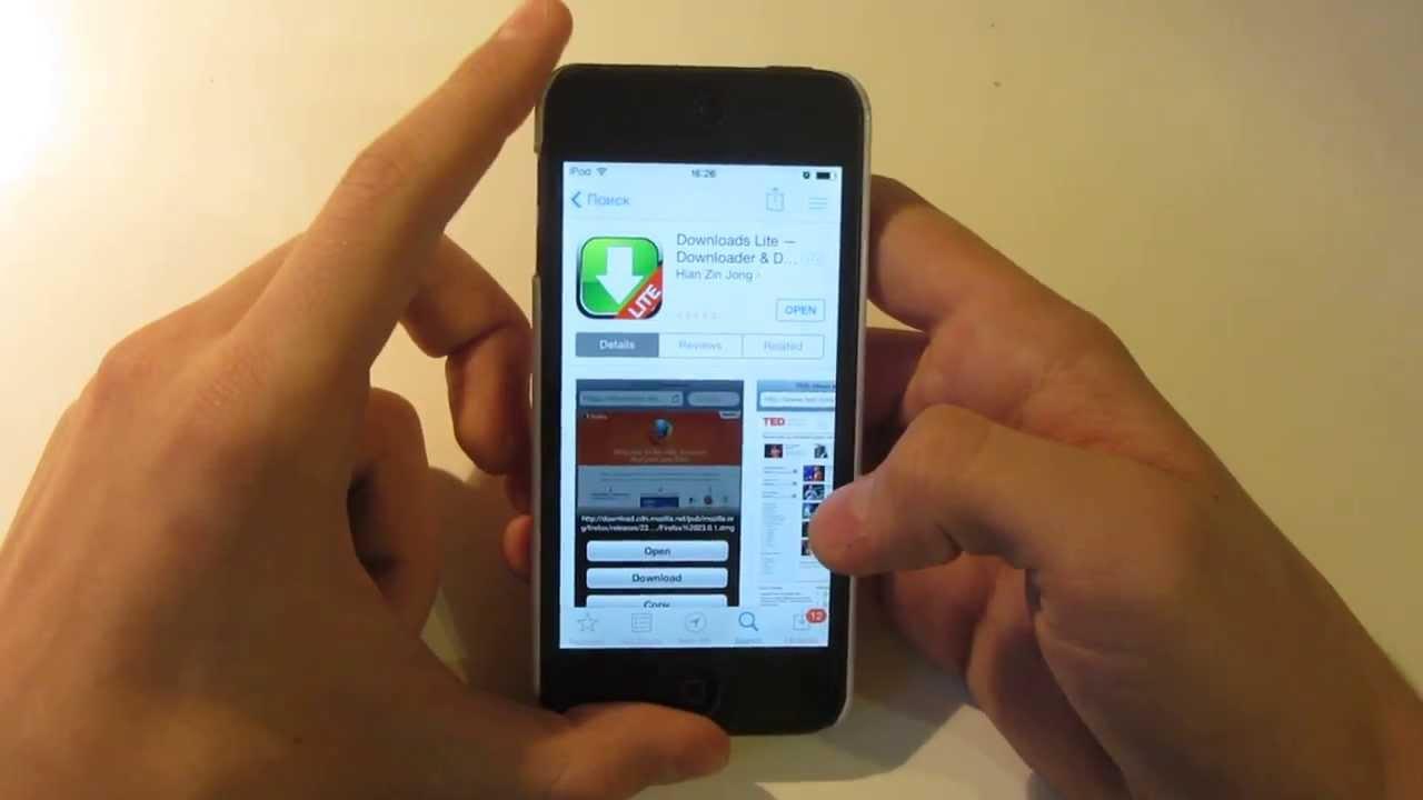 Скачать фильмы для iPhone (Айфон) 3G, 3GS, 4, 5, 5s, 6, 6 plus бесплатно в формате MP4. Без регистрации и смс