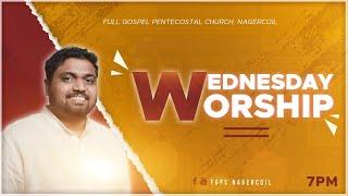 WEDNESDAY WORSHIP (21-07-2021)   DAVIDSAM JOYSON   FGPC NAGERCOIL