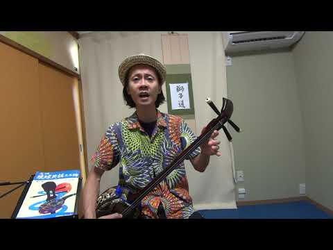 ハイサイおじさん ゆっくり 楽譜通り模範演奏(一例) Haisai Ojisan slow