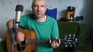 """Download """"Я иду к тебе на встречу"""" Юрий Антонов кавер под гитару Mp3 and Videos"""