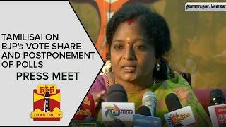 Tamilisai Soundararajan on BJP's Vote Share and Postponement of Polls in Aravakurichi, Thanjavur