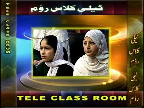 Tele Class Room (04/03/2018)