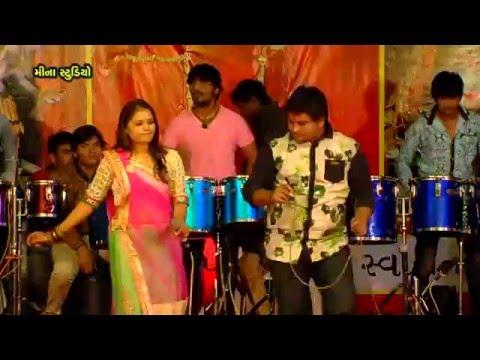 Gaman Santhal No Rankar Part 4  Gujrati Lokgeet Song  Gaman Santhal  Meena Studio