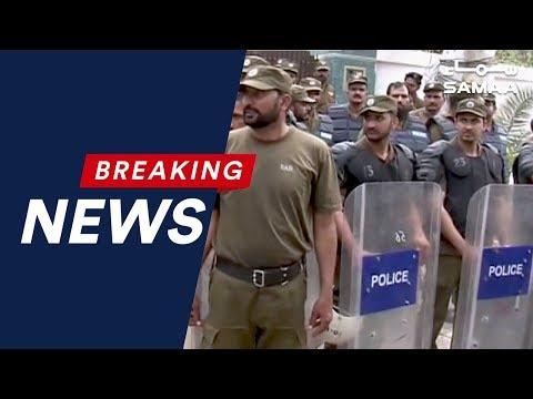 Breaking News | NAB team reaches Model Town to arrest Hamza Shahbaz | SAMAA TV