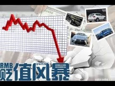财经冷眼:人民币跳贬破7,中国发起货币战争!真实汇率应是1:20,这是换美元保财富的最后时机!(20190805第20期)