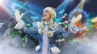 Песня Снегурочки из видеописьма от Деда Мороза