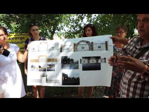 Moy gorod: Мой город Н: Эскизы проекта оформления главного входа городища