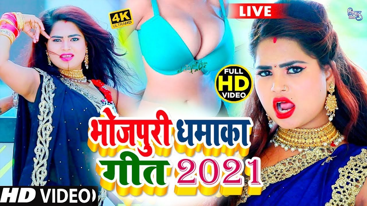 #Shilpi Raj TOP 10 Bhojpuri Non Stop | Jukebox Video Song | #Komal Singh #Rani, Anand #DJGAANA