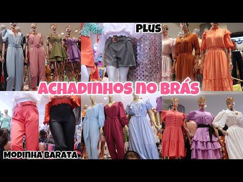 Achadinhos no Shopping