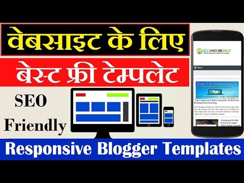 Top 5 Best Blogger Template SEO Friendly || Simple Blogger Theme 2017 -18