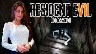 Resident Evil 7 - Как играют девушки: =)))