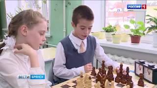 В Клинцовской школе введены уроки шахмат