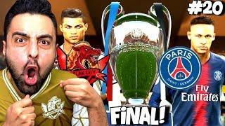 BEKLENEN ŞAMPİYONLAR LİGİ FİNALİ ! PARİS PSG VS ŞAPLAK CİTY ! ANALİG PES 2020 #20
