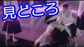 齊藤冬優花が「アンビバレント」のメンバーの見どころを シンカノカテイ...