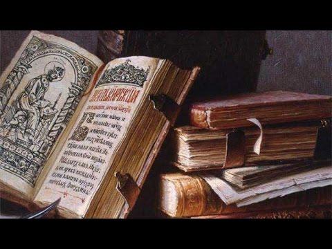 Презентация четырехтомного издания по истории России Евгения Спицына