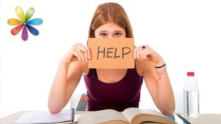 Как помочь ребенку без стресса сдать экзамены – Все буде добре. Выпуск 816 от 26.05.16