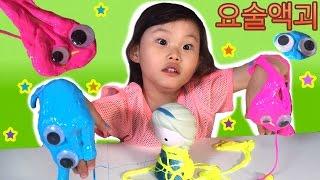 라임이의 요술액괴 액체괴물 슬라임 겨울왕국 엘사 뽀로로 장난감 놀이 LimeTube & Toy 라임튜브