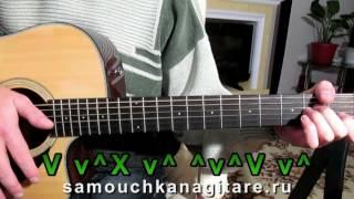 Разбор боя на гитаре - Амирхан Масаев - Сорвите Розу в 16 лет