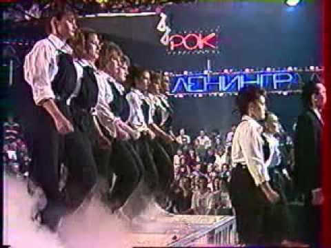 АВИА - Праздник (live, 1989 г.)