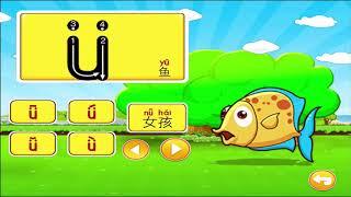 Learn Chinese pinyin easy for kids (part2) i,u,u